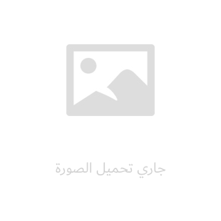 سويل - إثيوبيا قوجي مجففة 500ج